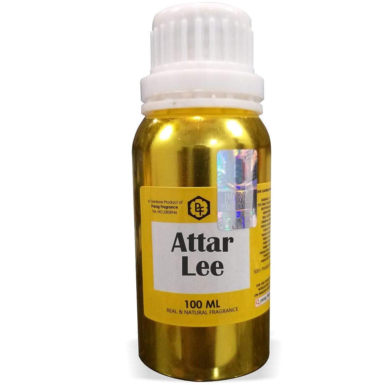 貸し手摘むレバーParagフレグランスリー?アター100ミリリットル(男性用アルコールフリーアター)香油| 香り| ITRA