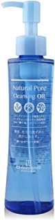 Chinoshio Natural PORE Cleansing Oil (150ml 5.07oz) Natural