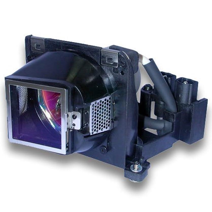 簡単な試験本物Compatible Sharp Projector Lamp Replaces Model XG-P20XU with Housing [並行輸入品]