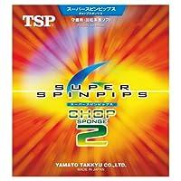 ティーエスピー(TSP) スーパースピンピップス・チョップスポンジ2 ブラック TU 20862 020