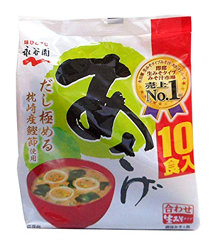Nagatanien raw type miso soup Asage X5 pieces 10 Sales for sale free shipping Kuii economical