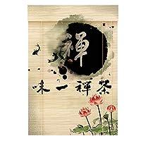 RZEMIN ロール竹カーテン 光フィルタリング断熱竹カーテン、研究室茶室パーティション用サンシェード、カスタムサイズ (Color : Bamboo-B, Size : 100cmx150cm)