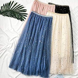 秋冬超仙星空亮片スカート女子新モデル?国版高腰やせ百合ドレスA字スカート