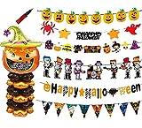 KAB-MARRON 【飾り6点セット+バルーン&ポンプ】 ハロウィン 飾り 飾り付け 店舗 装飾 セット ガーランド デコレーション