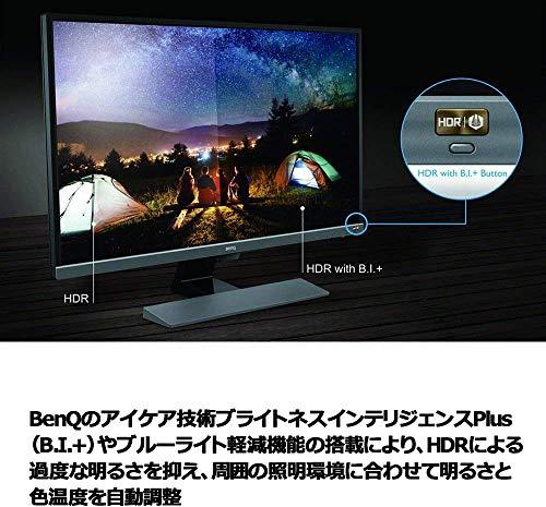 BenQ『31.5インチ4KHDRアイケアモニター(EW3270U)』