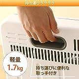 アイリスオーヤマ 電気ストーブ 400W/800W EHT-800W