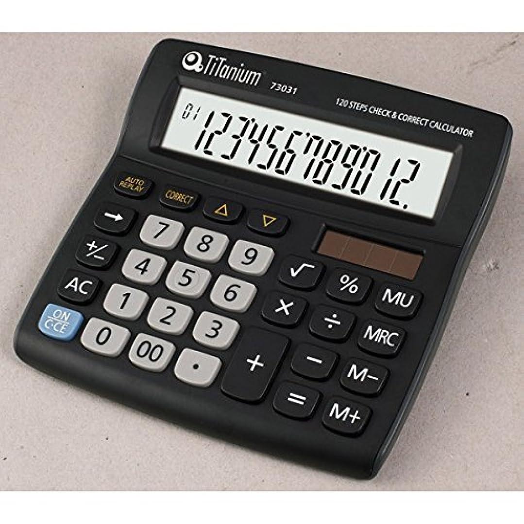 机シュガー歩き回るチタン73031テーブル電卓12桁