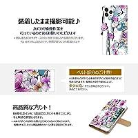 Xperia Ace ケース 手帳型 エクスペリア Ace SO-02L カバー おしゃれ かわいい 耐衝撃 花柄 人気 純正 全機種対応 和風-チョウ シンプル ファッション ビジネス 14302181