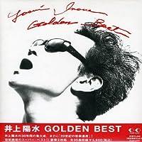 Golden Best by Yosui Inoue (1999-07-28)
