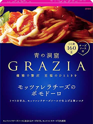 青の洞窟 Grazia モッツァレラチーズのポモドーロ 160g ×5袋