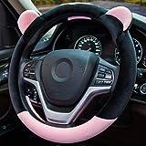 ChuLian Steering Wheels & Accessories