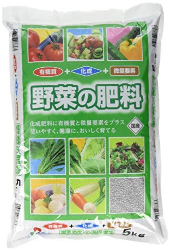 朝日工業 微量要素入り野菜の肥料 5kg