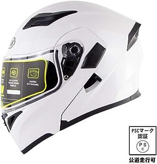 [SSPEC] 白 SM955 バイクヘルメット フルフェイスヘルメット オープンフェイスヘルメット 男女兼用(XL)