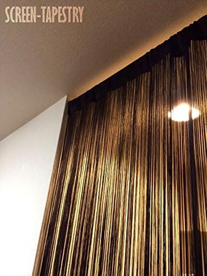 戦略試験コレクションストリングカーテン 【ロング:100cm×200cm】 スクリーンタペストリー 紐カーテン (ブラック)