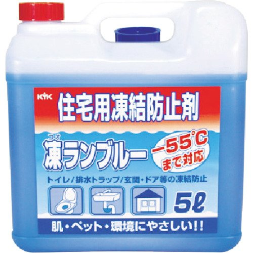 古河薬品工業/KYK 住宅用凍結防止剤凍ランブルー5L(4010485) 受注単位4 41-051 [その他]