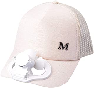 Remanlly Summer Fan Cooling Baseball Cap Hat USB Charging Breathable Shade Sunscreen Hat Unisex for Cycling,Golf,Sport Camping Hiking Peaked Cap