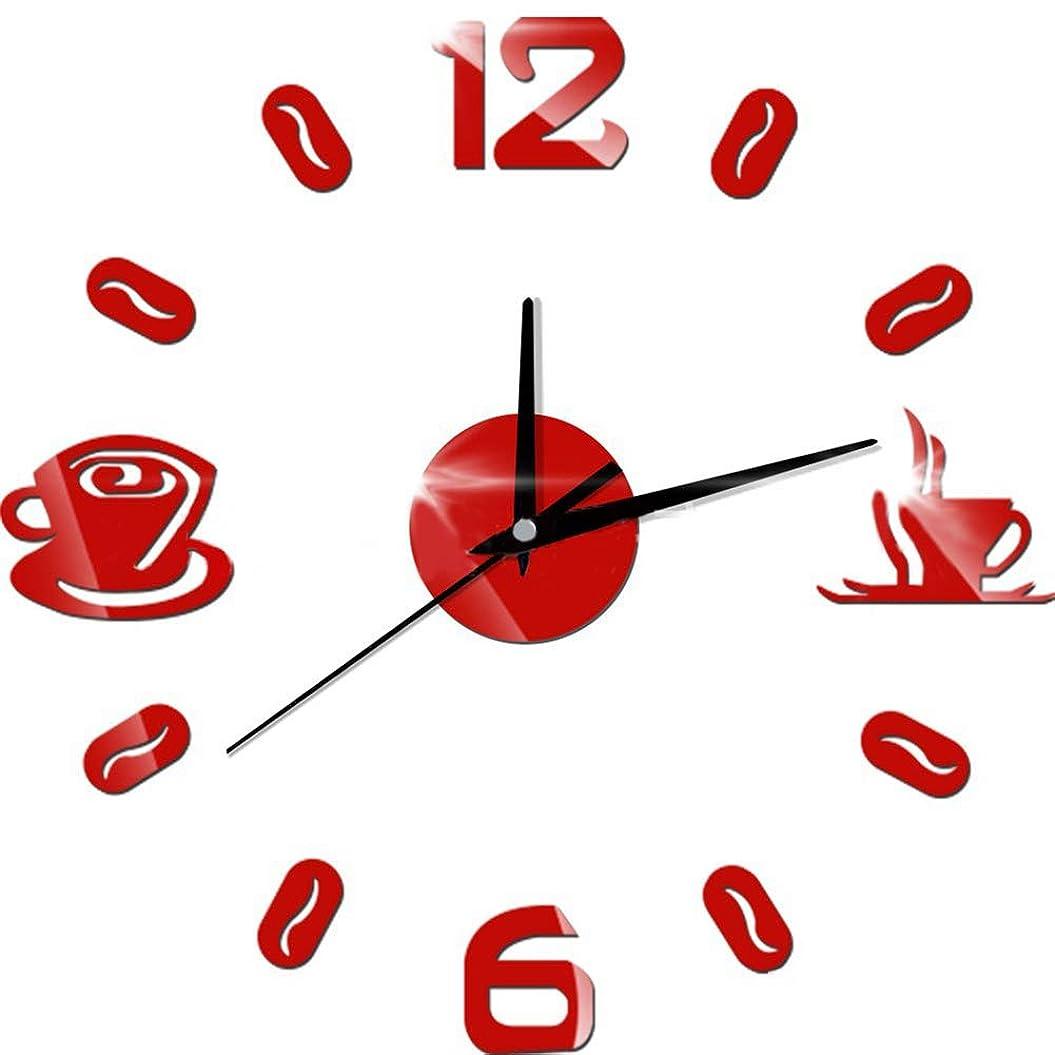 報復する注ぎます三番数値桁コーヒーカップクォーツミュート壁アート時計ステッカー家の装飾ギフト - 赤