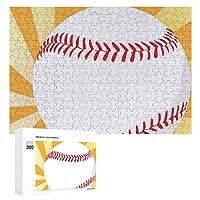 棒球 大人 子供 300ピースの木製パズル 誕生日 プレゼント 教育ゲーム パズルゲーム ギフト 人気