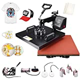 Seeutek 8 in 1 Power Heat Press Machine 15' X 15' Professional Swing Away Heat Transfer Digital Sublimation 360-Degree Rotation Multifunction Combo for T-Shirt Mugs Hat Plate Cap