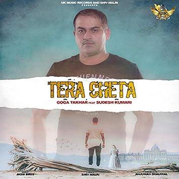 Tera Cheta