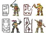 Nickelodeon Teenage Mutant Ninja Turtles Set of 4 Basic Action Figures [Leonardo, Michelangelo, Raphael & Donatello]