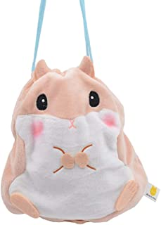 GK-O Cute Hamster Drawstring Bag Plush Mini Storage Bags Phone Coins Holder (Milk tea)