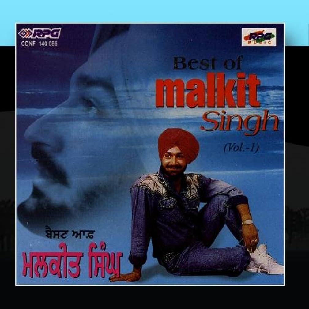 Best Of Malkit Singh Vol-1