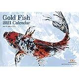 Gold Fish 金魚カレンダー 2021