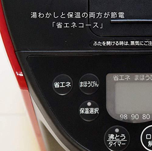 電気ポットにタッチせずに一定の時間を過ぎると、自動で消費電力を抑えたりと、省エネの為の動きをするモード。 お湯が冷めにくいよう保温効果が高い構造(魔法びん)と、相乗効果が発揮されます。