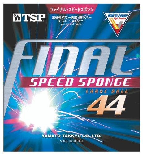 ティーエスピー(TSP) ファイナル・スピードスポンジ ブラック 020 A(厚) 20332