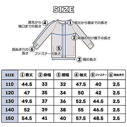 ラッシュガードキッズ110cm-150cm長袖水着男の子女の子UVカット接触冷感120イエロー