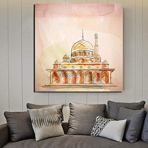 KWzEQ Islamisches sechstes Foto mit Bildnachricht Leinwandmalerei Plakatdruck Wandkunstdekorationsmalerei,Rahmenlose Malerei,70x70cm