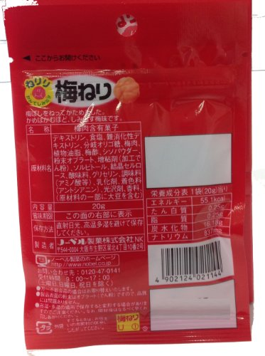 ノーベル製菓『ねりり梅ねり』