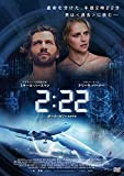 2:22[DVD]