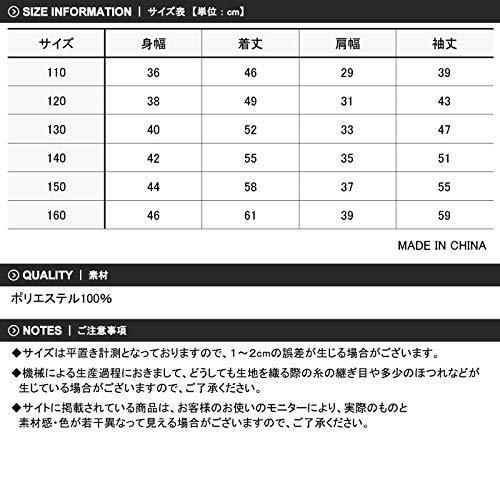 ドライブ『シスキーマウンテンパーカー(510-03)』