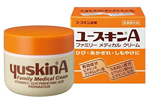 YU-SKIN-A, 120g Japan's secret for dry skin relief. Deep hydrating moisturizing cream for face, hand and body. No artificial colors or fragrances. Original Set