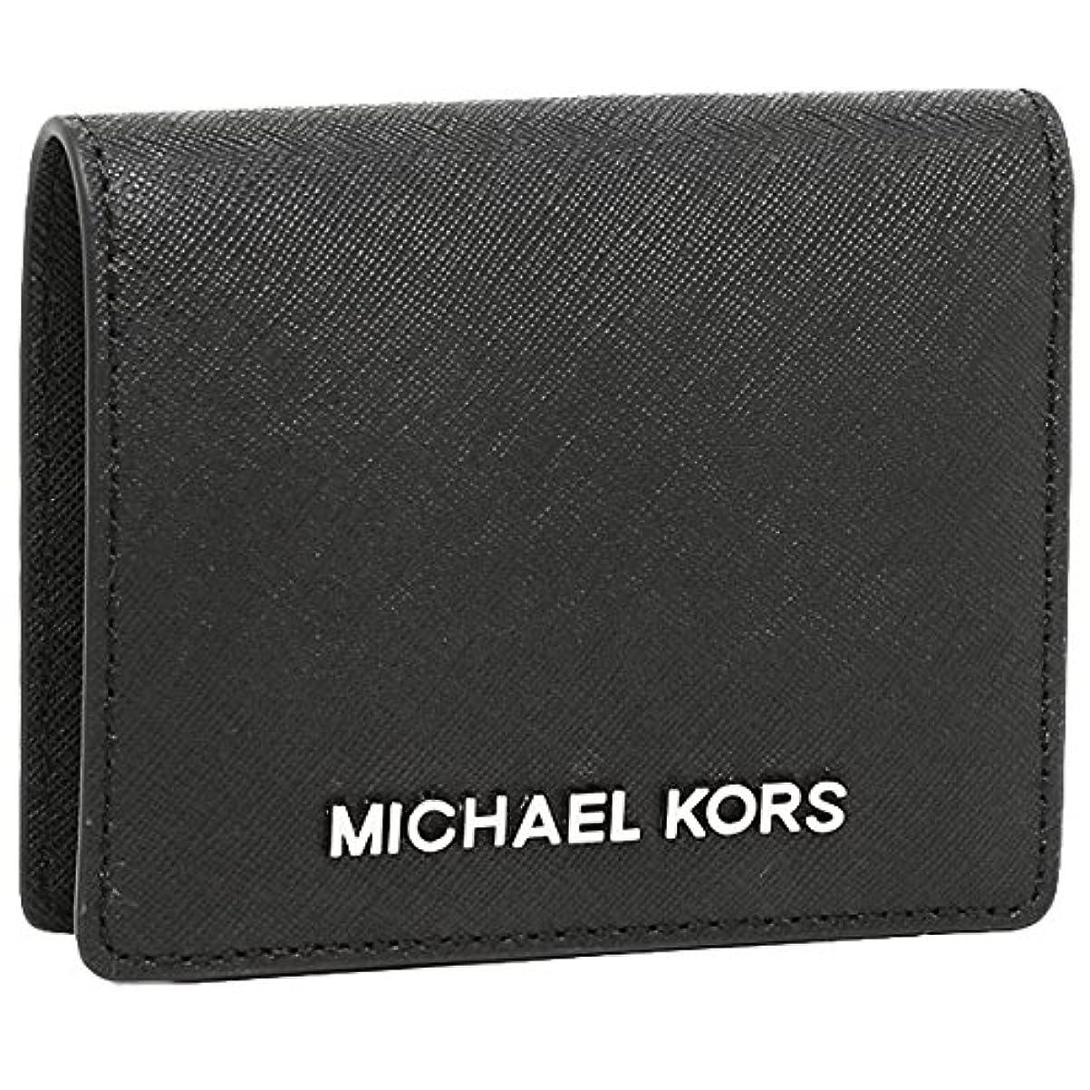 ブラインドマークされたサミュエル(マイケルコース) MICHAEL KORS カードケース 32T4STVF2L 001 JET SET TRAVEL FLAP CARD HOLDER 定期入れ BLACK [並行輸入品]
