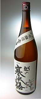 新潟銘醸(株) 越の寒中梅 特別本醸造 1800ml e366