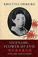 Nickname Flower of Evil (呼び名は悪の花): The Abe Sada Story