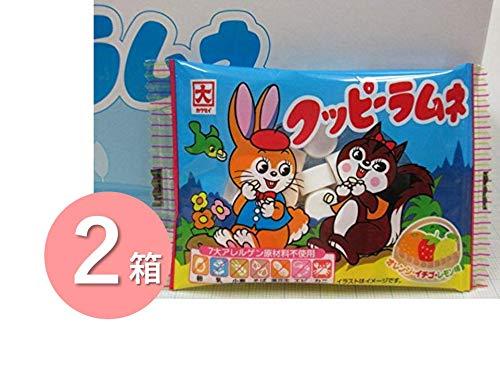 カクダイ製菓 クッピーラムネ 10g