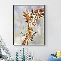 かわいいキリン動物油絵キャンバスプリント北欧ポスター壁アート写真リビングルームの家の装飾| 60x80cm-(フレームなし)