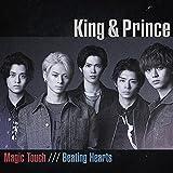Beating Hearts / King & Prince