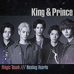 King & Prince「Seasons of Love」の歌詞を収録したCDジャケット画像