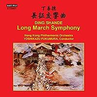 Shande: Long March Symphony