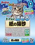 ペティオ トイレに流せる紙の猫砂 7L