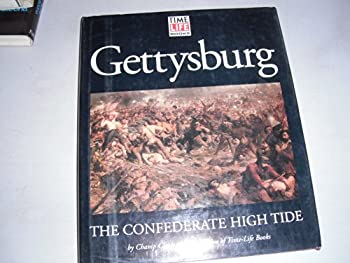 Hardcover Gettysburg: The Confederate high tide Book