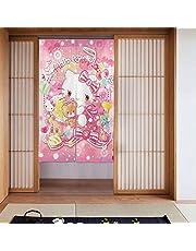 ハローキティ のれん 間仕切り暖簾 カーテン アニメ キャラクター ロング 遮光 おしゃれ かわいい 玄関 出入り口 キッチン リビング 飲食店 年中使用 MORYDOVS グッズ 雑貨 86cmx143cm