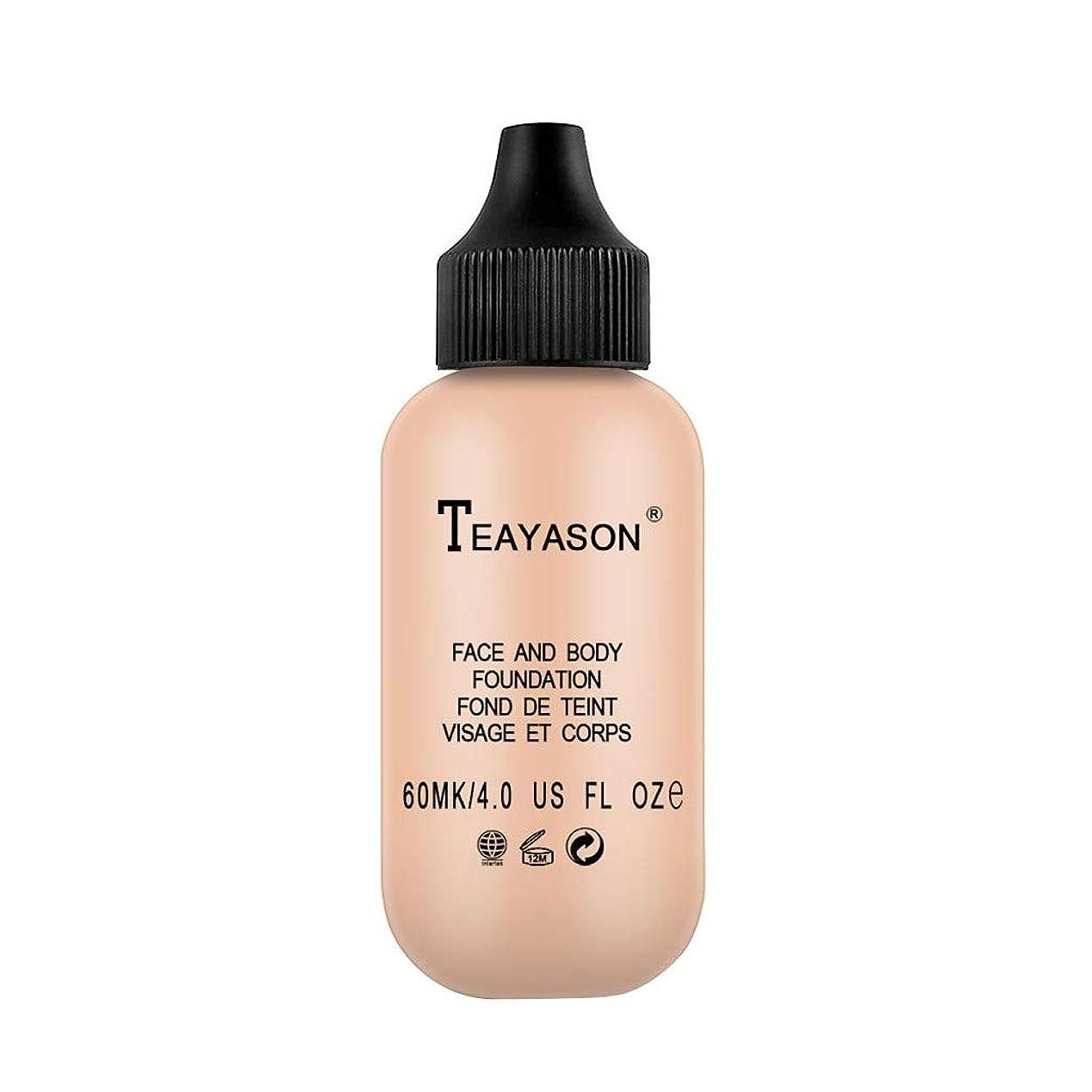 に関してアクセシブルタイピストコンシーラー ホワイトニング UV対策 日焼け止め SPF50+ つや消し しつこい オイルコントロール ニキビ跡 傷跡 コンシーラー 傷 顔 上質 滑らかな風合い 繊細な化粧 自然に見える 日陰 ハイライト 隠し ベース