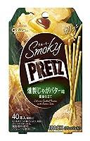 江崎グリコ スモーキープリッツ(燻製じゃがバター味) おつまみスナック 珍味 24g ×14個