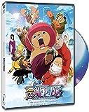 One Piece. Película 9 [DVD]